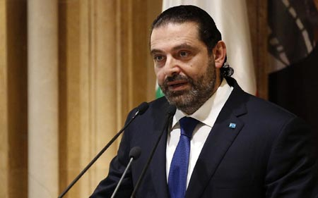 Saad Hariri during a press address.