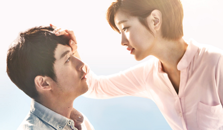 Jang Hyuk (left) in 'Beautiful Mind' was one of Park So-dam's (right) on-screen romances.
