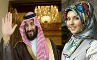Who is the Wife of Crown Prince of Saudi Arabia, Mohammad Bin Salman?